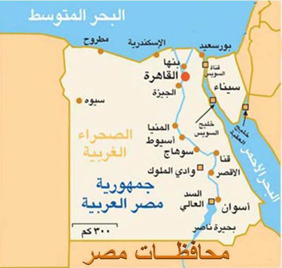 محافظات مصر1 Jpg 551 524 Map Map Screenshot Screenshots